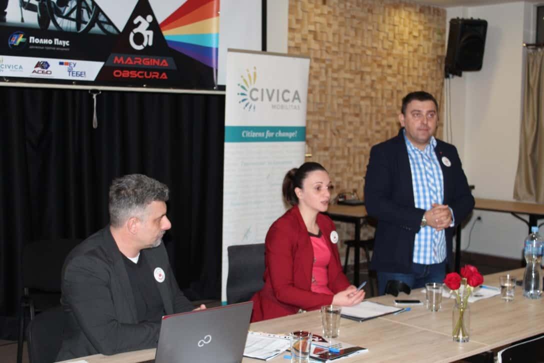 фотографија од настанот на Националната платформа на организации на лица со хендикеп