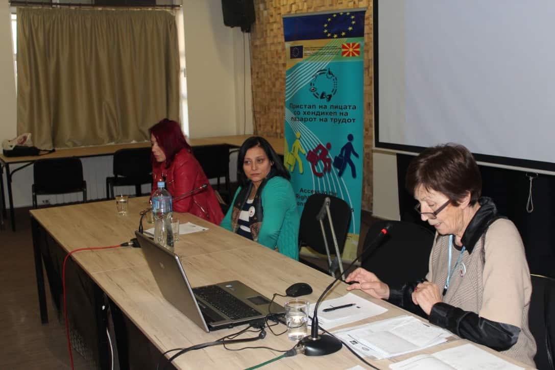 фотографија од работилница Човекови права на лицата и рефлексии за вработување
